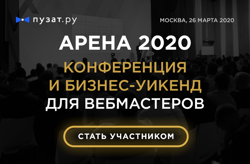 https://webhost1.ru/upload/blog/3_Baner_800x525px.png