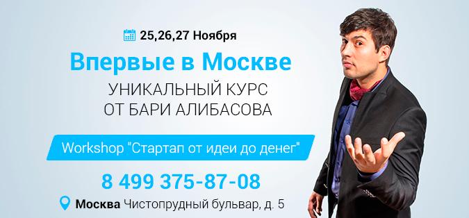 https://webhost1.ru/upload/blog/BariAlibJr.png