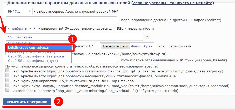 Хостинг выделенный ip бесплатно дешевый хостинг рублей в месяц