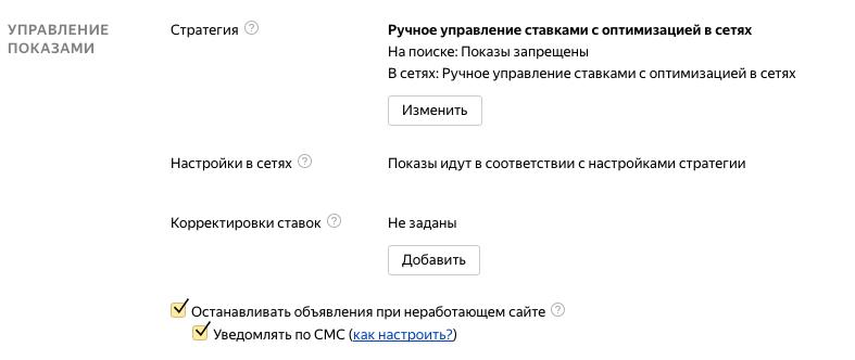 https://webhost1.ru/upload/blog/article/002-3.png