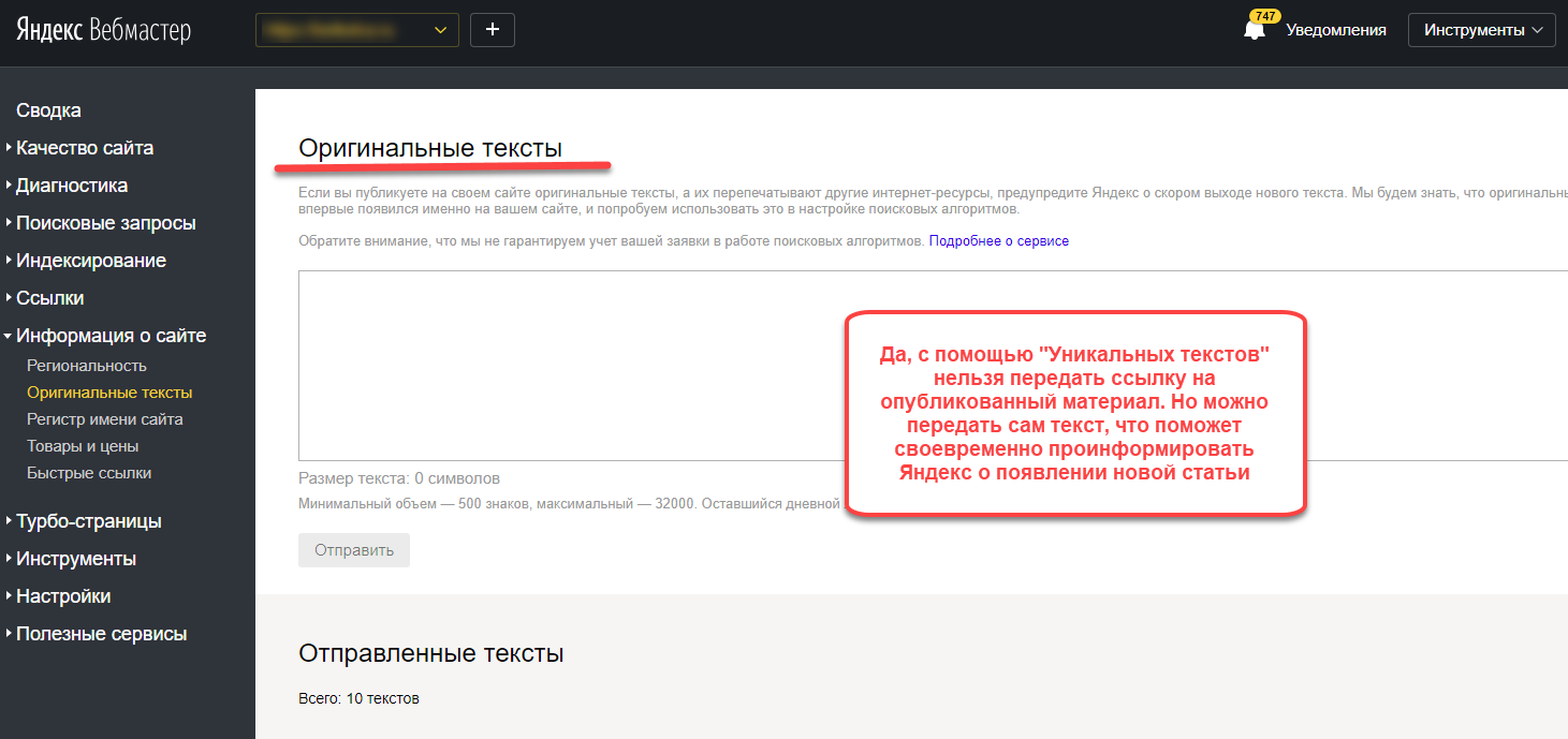https://webhost1.ru/upload/blog/article/012.png