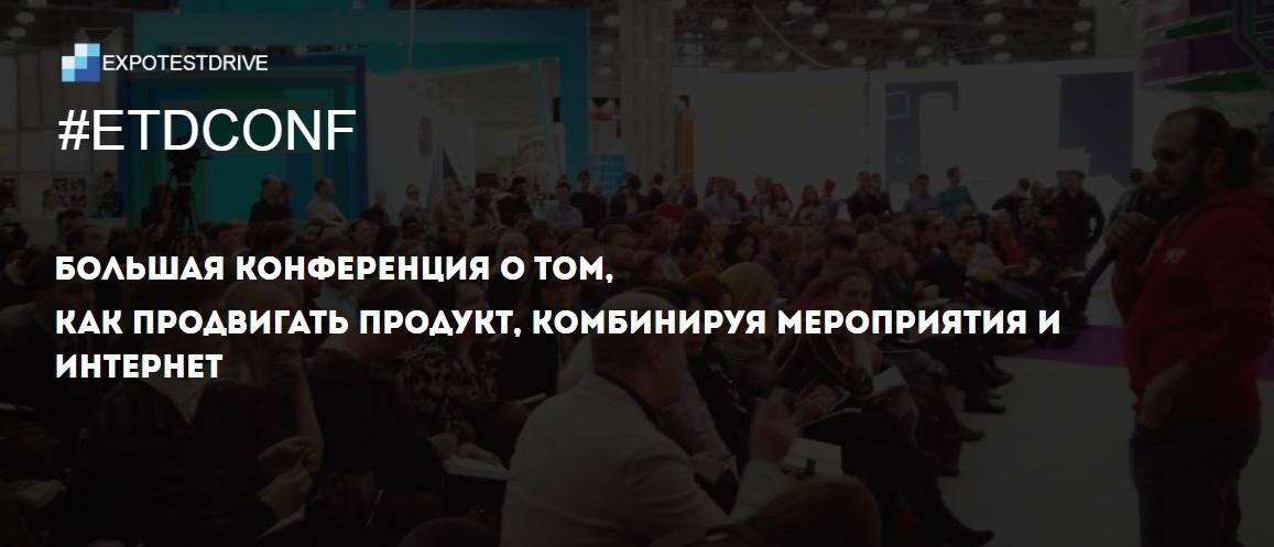 https://webhost1.ru/upload/blog/etd.jpg