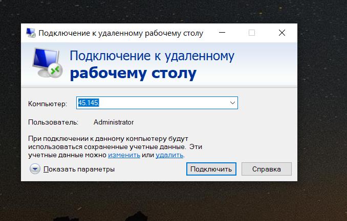 https://webhost1.ru/upload/blog/udalenka_rab_stol1.png