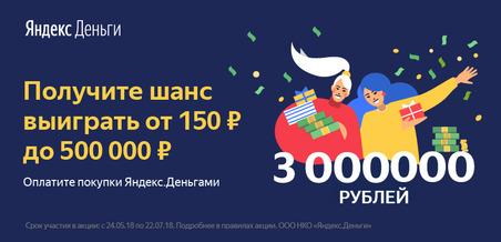 https://webhost1.ru/upload/blog/yandex-promo.jpg