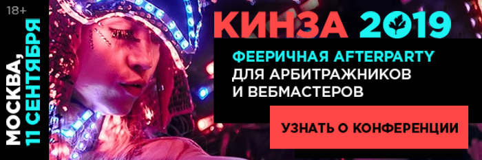 https://webhost1.ru/upload/email/partners/700x233-kinza2019.png