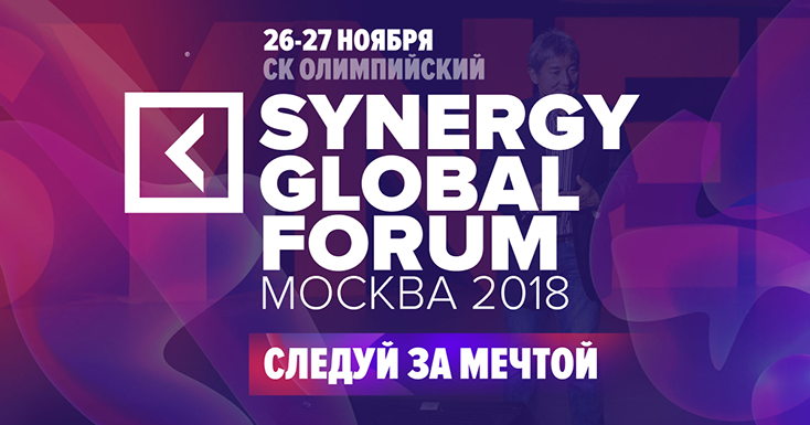 https://webhost1.ru/upload/email/partners/synergy2018-05-10-2018.png
