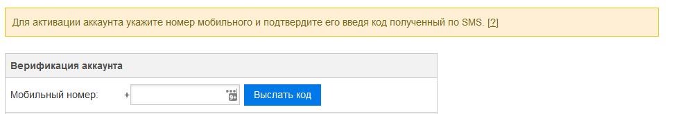 https://webhost1.ru/upload/help/2016-05-19_17-33-27.png