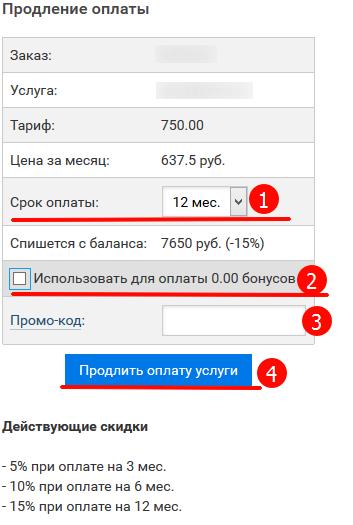 https://webhost1.ru/upload/help/2016-05-27_10-23-24.png
