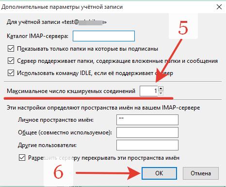 https://webhost1.ru/upload/help/2016-12-06_15-37-11.png
