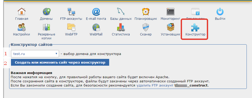 https://webhost1.ru/upload/help/2017-02-25_09-59-04.png