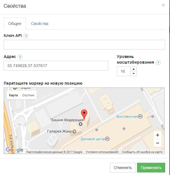 https://webhost1.ru/upload/help/2017-02-25_10-32-02.png
