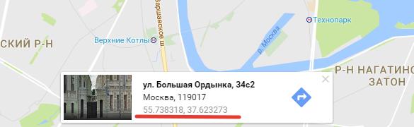 https://webhost1.ru/upload/help/2017-02-25_10-39-19.png