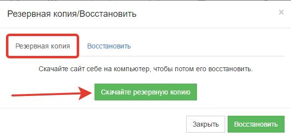 https://webhost1.ru/upload/help/2017-02-25_14-23-32.png