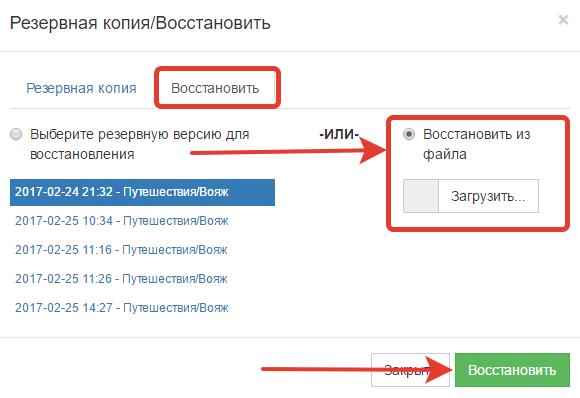 https://webhost1.ru/upload/help/2017-02-25_14-31-08.png