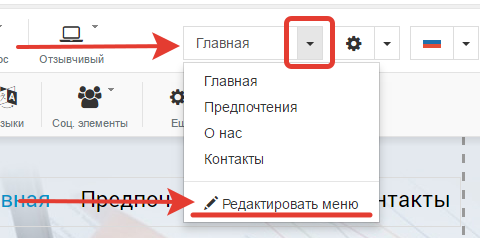 https://webhost1.ru/upload/help/2017-02-27_11-56-27.png
