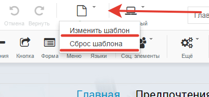 https://webhost1.ru/upload/help/2017-02-28_17-39-54.png