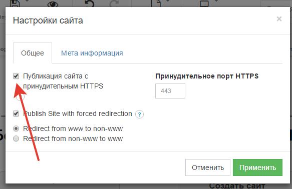 https://webhost1.ru/upload/help/2017-03-03_12-45-38.png