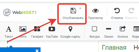 https://webhost1.ru/upload/help/2017-03-03_12-51-58.png