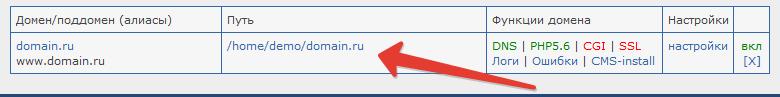 https://webhost1.ru/upload/help/AdobeMuse1.png