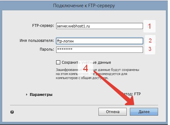 https://webhost1.ru/upload/help/AdobeMuse3.png