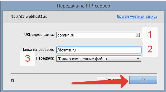 https://webhost1.ru/upload/help/AdobeMuse4.png
