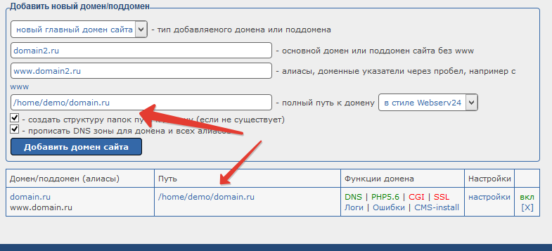 https://webhost1.ru/upload/help/CMS%20WordPress-1.png