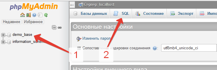 https://webhost1.ru/upload/help/CMS-Word-Press-3.png