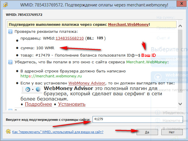https://webhost1.ru/upload/help/WM-Keeper-5.jpg