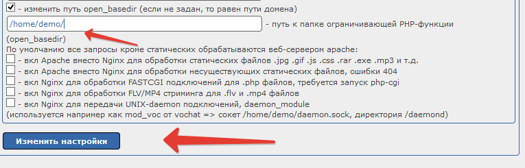 https://webhost1.ru/upload/help/Wordpress3.png