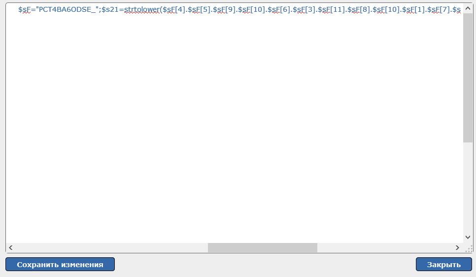 antivirus3.jpg