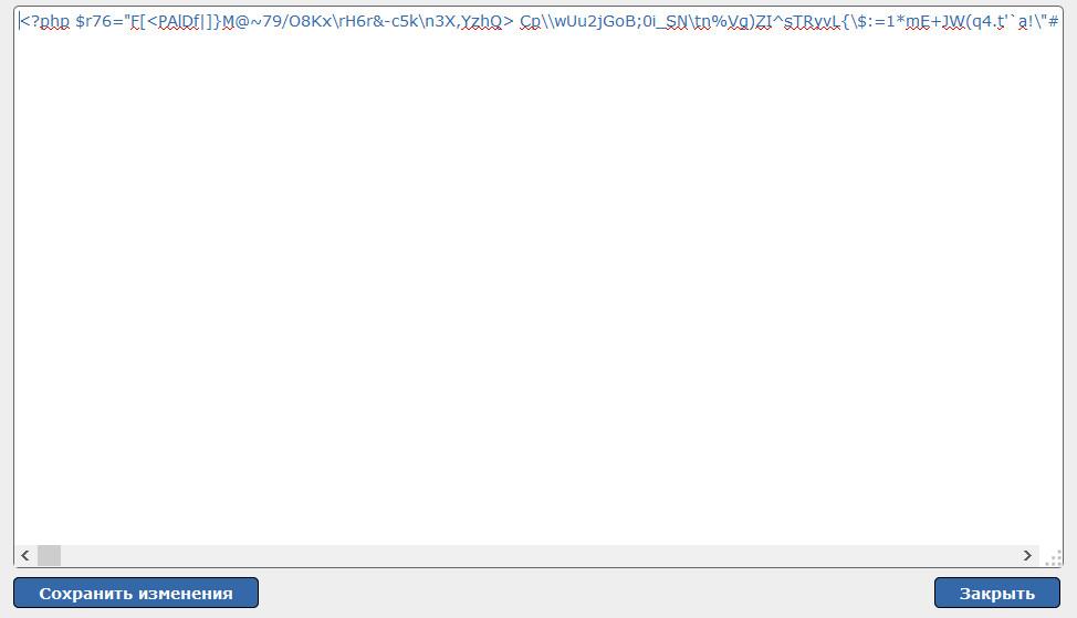 antivirus4.jpg