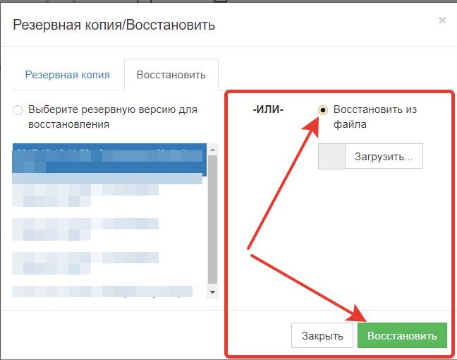 https://webhost1.ru/upload/help/constructor/2017-12-12_13-03-14.png