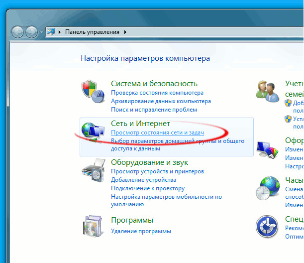 https://webhost1.ru/upload/help/faq_publicdns_google_win7_2.jpg