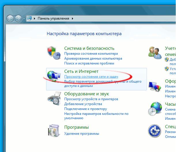 https://webhost1.ru/upload/help/faq_publicdns_google_win7_2.jpg