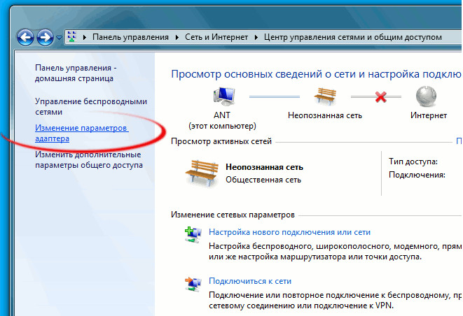 https://webhost1.ru/upload/help/faq_publicdns_google_win7_3.jpg