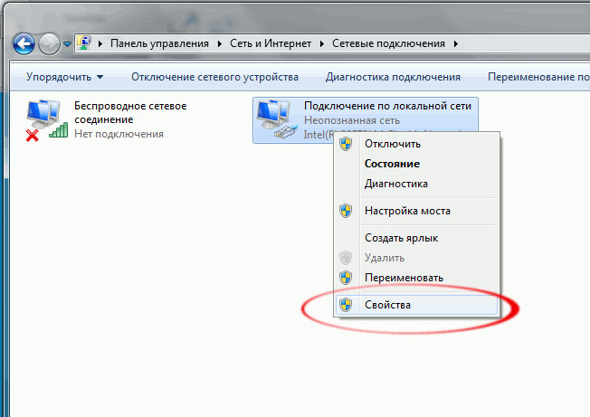 https://webhost1.ru/upload/help/faq_publicdns_google_win7_4.jpg