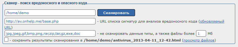 host_antivirus.jpg