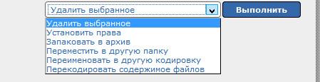 host_webftp_menu.jpg
