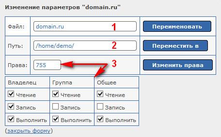 host_webftp_set.jpg