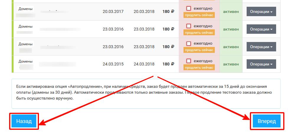 https://webhost1.ru/upload/help/img-2017-10-23-15-49-43.png