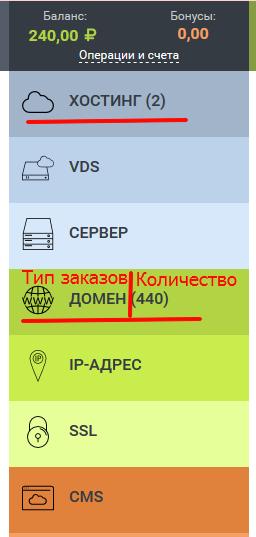 https://webhost1.ru/upload/help/img-2017-10-23-16-55-52.png