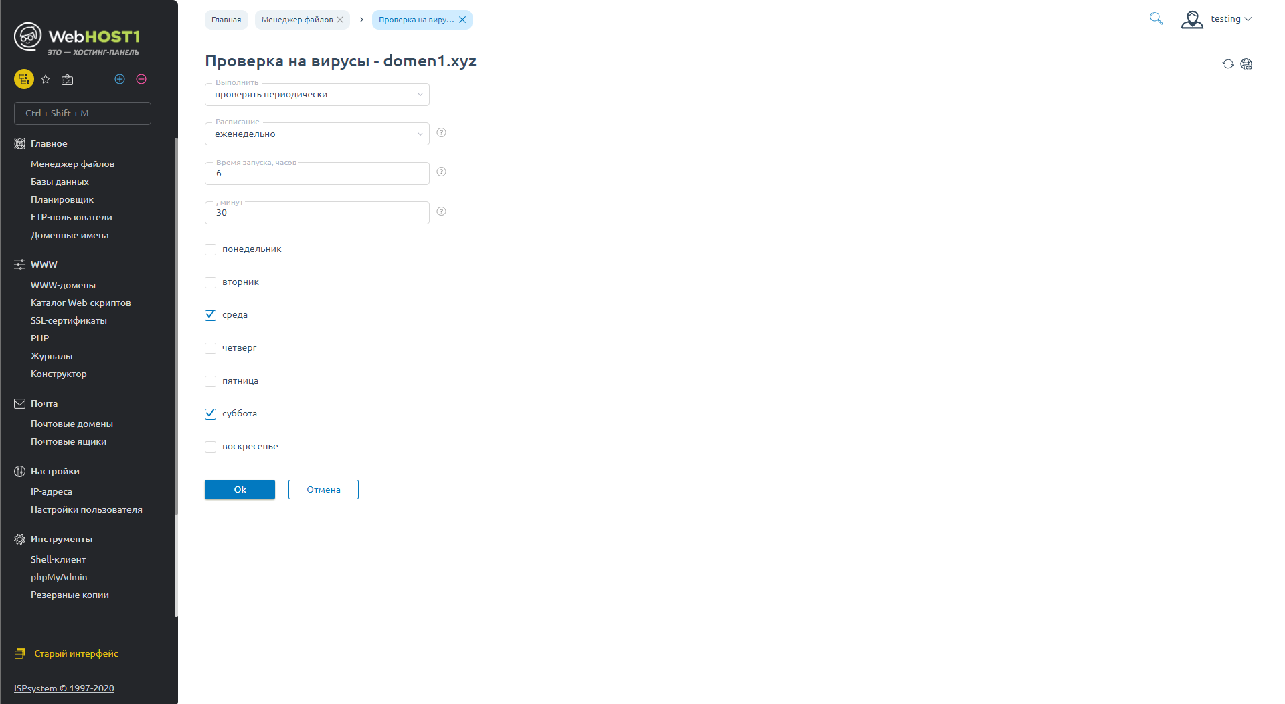 https://webhost1.ru/upload/help/ispmgr/screenshots/main-webftp_antivirus.png