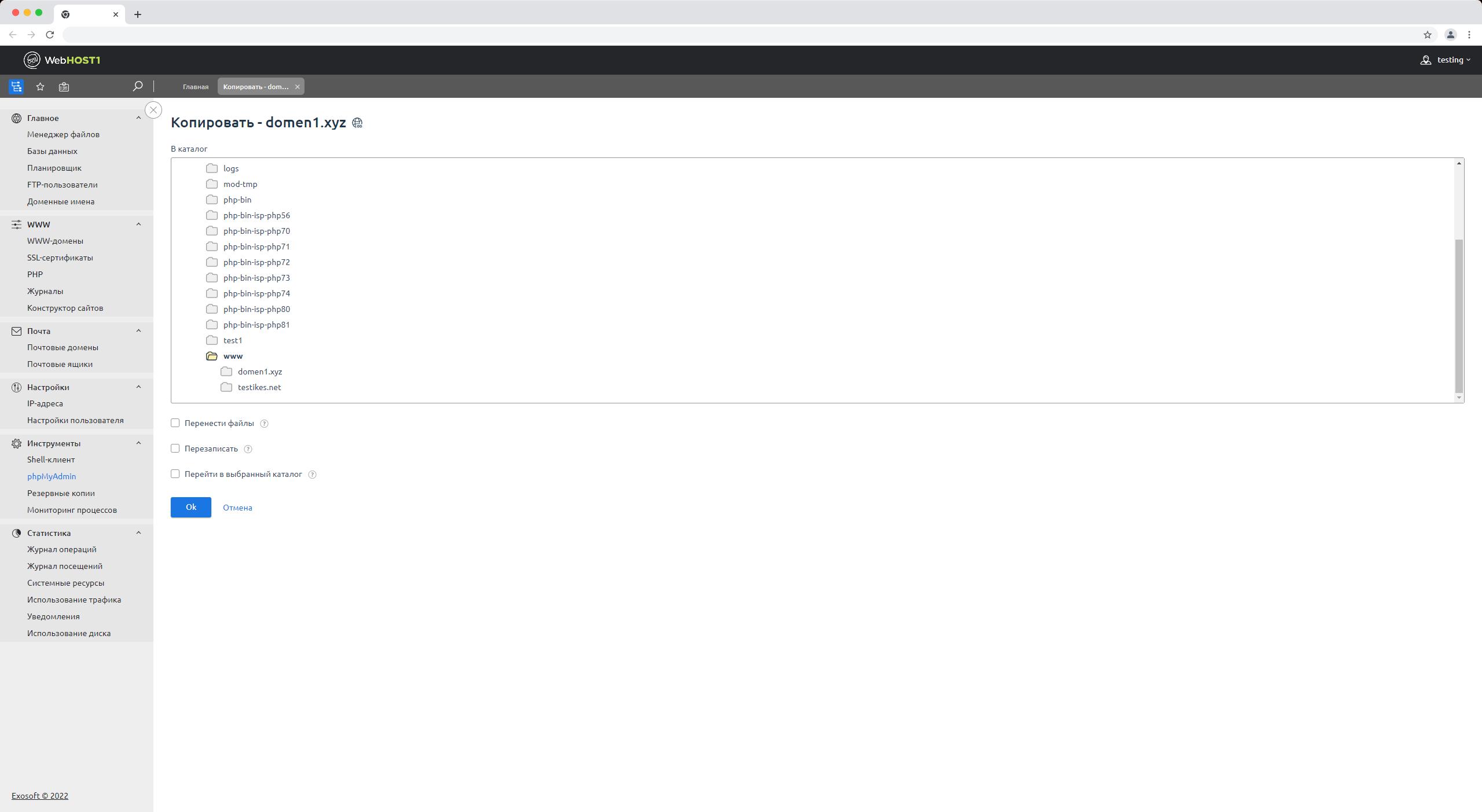 https://webhost1.ru/upload/help/ispmgr/screenshots/main-webftp_copy.png