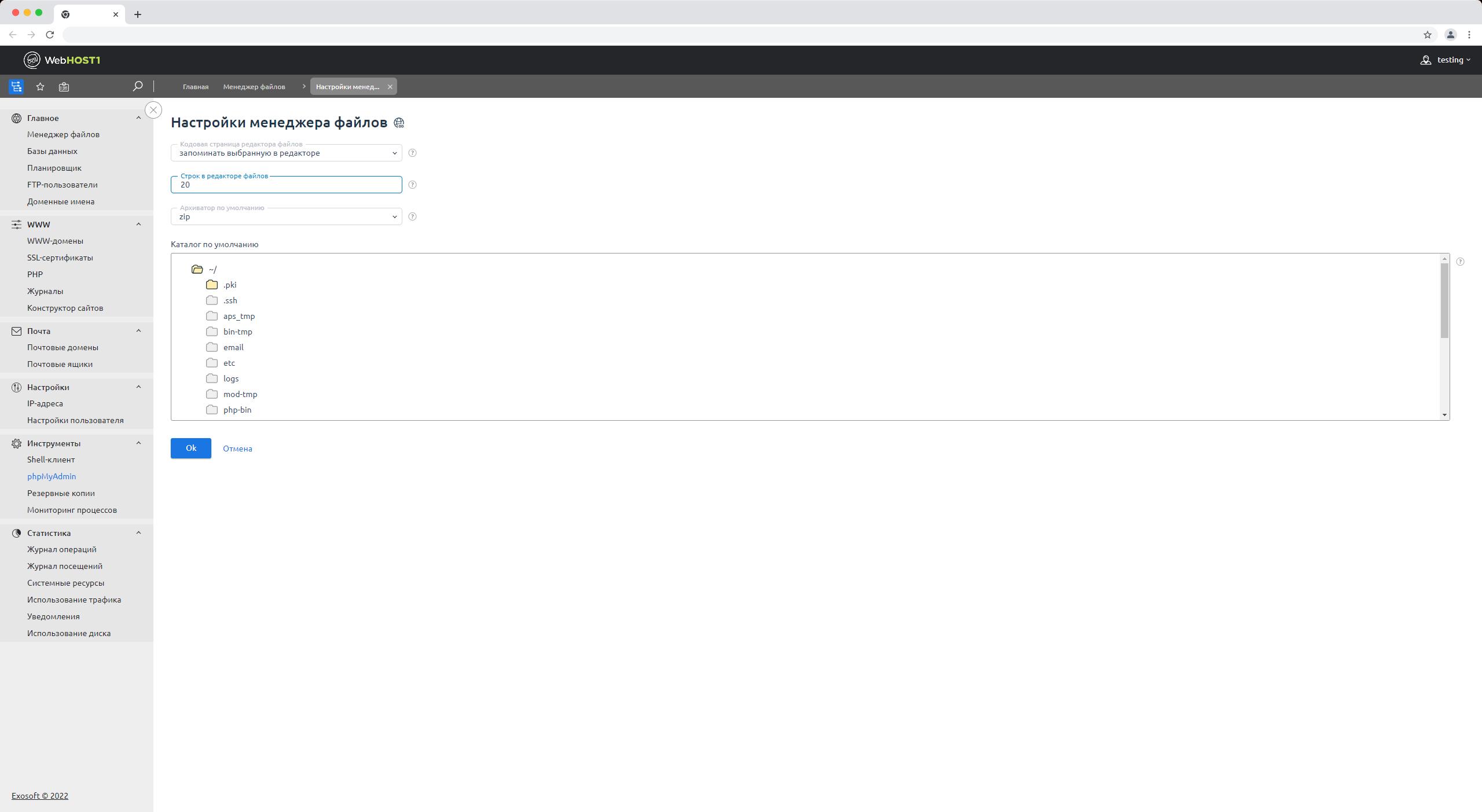 https://webhost1.ru/upload/help/ispmgr/screenshots/main-webftp_sett.png