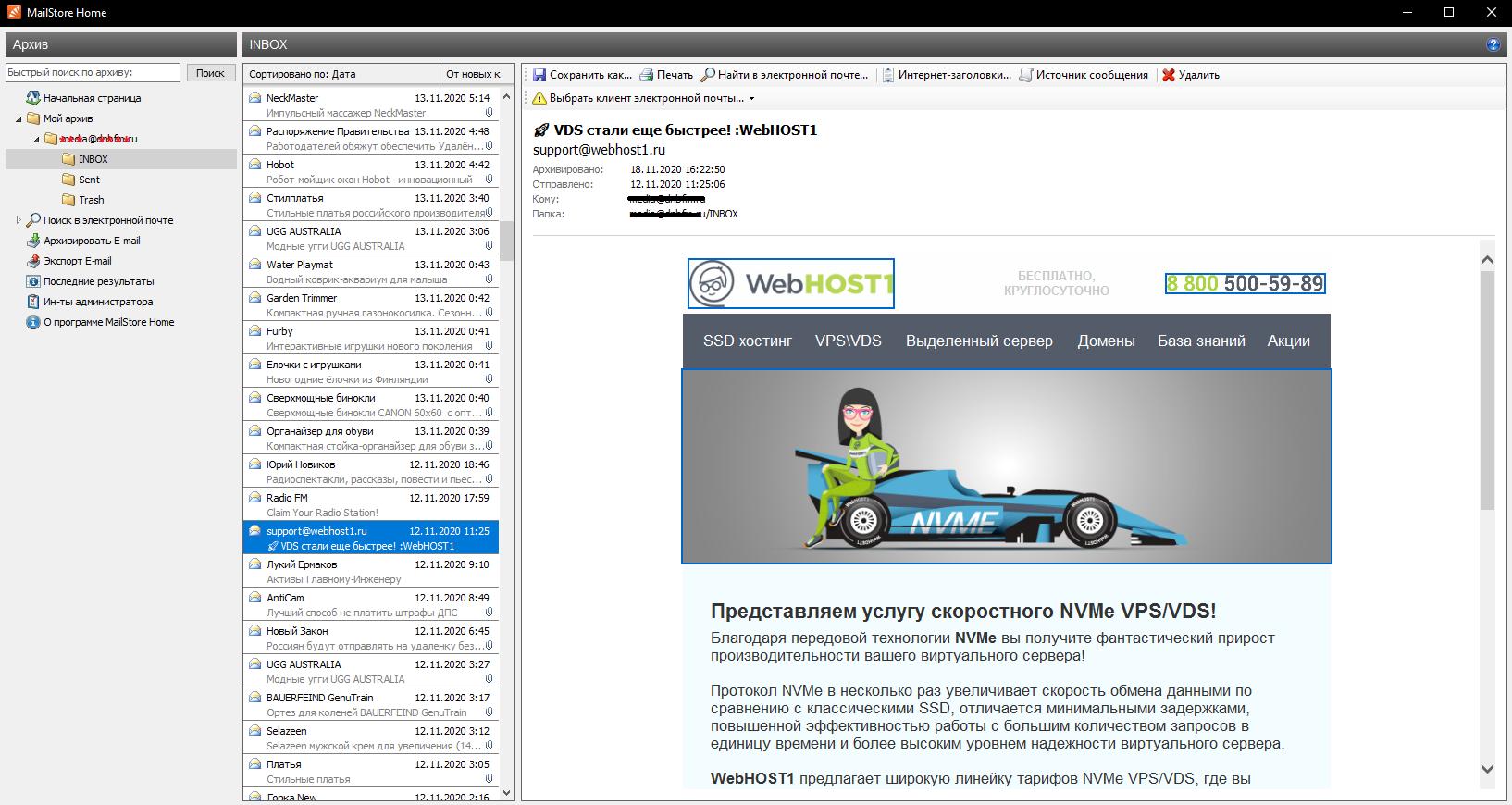 https://webhost1.ru/upload/help/mail/mailstore/4.png