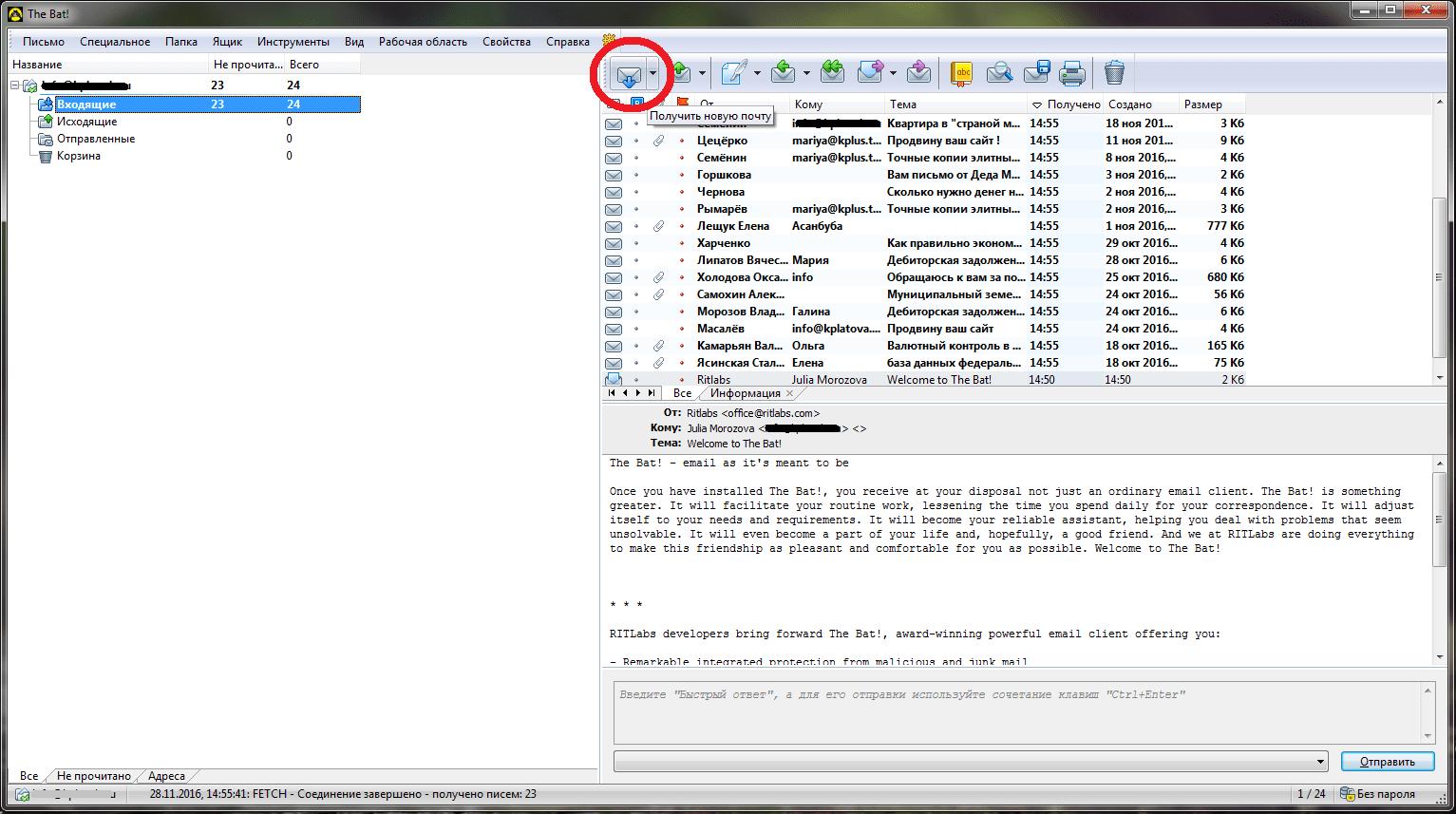 https://webhost1.ru/upload/help/mail/thebat/4-min.png