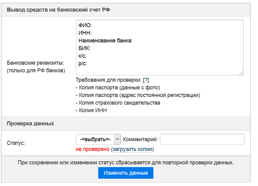 https://webhost1.ru/upload/help/person_purses_ur.jpg