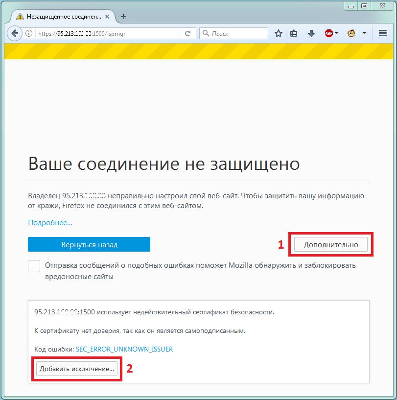 https://webhost1.ru/upload/help/vds/ispmgr1.png