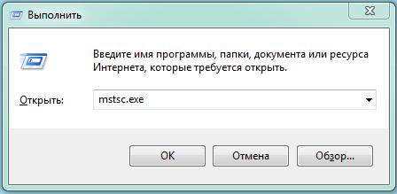https://webhost1.ru/upload/help/vds/rdp1.png